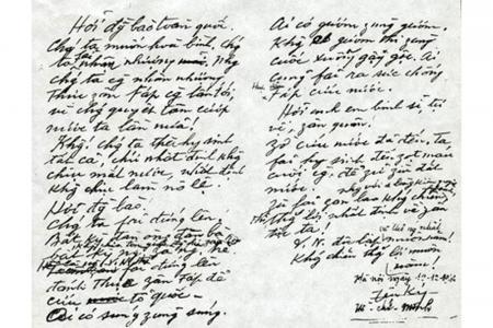 Ho Chi Minh manuscript, Vietnam